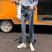 牛仔褲女春秋新款高腰韓版顯瘦寬鬆初戀學生櫻田川島九分直筒    原本良品