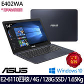 【ASUS】E402WA-0102BE26110 14吋E2-6110四核SSD效能超值文書筆電