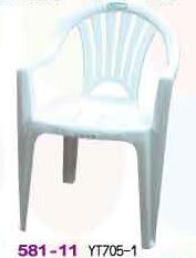【南洋風休閒傢俱】CH-07百樂椅 造型椅 洽談椅 休閒椅 疊椅 (581-11)
