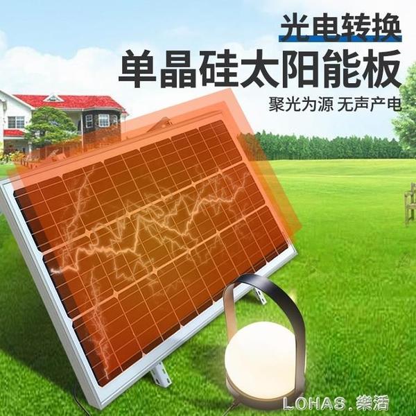 太陽能發電系統家用全套220v純正弦波單晶硅太陽能板光伏發電機