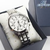 EDIFICE EFV-580D-7A 計時碼錶系列 流轉時刻三眼三圈菱格紋不鏽鋼男錶 白面 EFV-580D-7AVUDF CASIO卡西歐