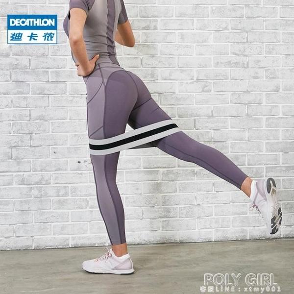 迪卡儂彈力阻力帶不卷邊防滑訓練器材男女瑜伽健身虐臀圈CROG 喜迎新春