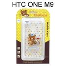 拉拉熊 透明軟殼 HTC One M9 / S9 [K06] 懶懶熊【San-X正版授權】