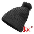 EX2 女 針織保暖帽『黑』366111 露營│旅遊│戶外│保暖帽│雪帽│羊毛帽│毛球帽│舒適│柔軟