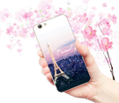 [A77 軟殼] OPPO A77 CPH1715 手機殼 巴黎鐵塔