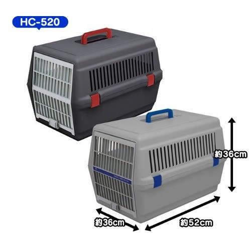 【zoo寵物商城】【IRIS】運輸籠(HC-520)