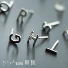 Favour.925純銀簡單字母數字穿針...