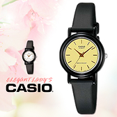CASIO手錶專賣店 卡西歐 LQ-139EMV-9A 指針 數字 簡約兒童錶 Child系列錶 膠質錶帶