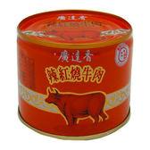 廣達香辣紅燒牛肉210g*3【愛買】