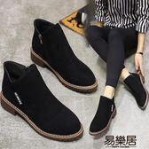 秋冬新款馬丁靴女靴韓版學生平底短靴