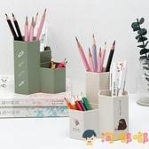 可愛筆筒時尚文具桌面擺件擺設多功能筆桶【淘嘟嘟】
