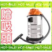 《加贈 吸頭》SPT SV 919 尚朋堂營業用HEPA 乾濕二用可吹氣強力吸塵器TOSHIBA 可參考