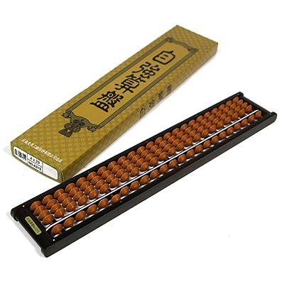 STRONG 自強牌 4315 珠算算盤 4x23檔 (茶玉) 約34.6x6.3cm