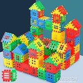 積木玩具3-6周歲大塊塑料房子拼裝插女孩男寶寶益智1-2歲兒童玩具-ifashion