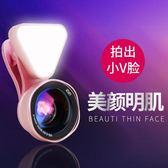 手機鏡頭小型直播補光燈美顏自拍外接通用單反