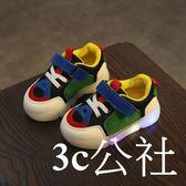 亮燈兒童男女童休閒韓版小童發光寶寶軟底運動鞋潮鞋
