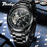『潮段班』【SB000606】TEVISE 795A  日月鏤空透底 機械錶 鋼帶手錶 男錶