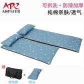 辦公室折疊單人午休墊冬季午睡墊加厚便攜帳篷墊戶外地鋪防潮墊子