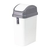 雙邊掀蓋式垃圾桶 天使10L CV-310 NITORI宜得利家居