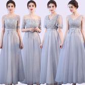 禮服 伴娘服長款2018新款韓版宴會晚禮服灰色顯瘦姐妹團裙伴娘表演禮服