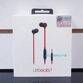 平廣 Beats urBeats3 黑紅色 耳機 送袋台灣蘋果公司貨保一年 具備 3.5 公釐接頭 urBeats 3 代