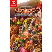 NS 卡普空經典動作合輯 橫向捲軸 -中文日文英文純日版- Switch Capcom Belt Action