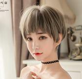 狗啃劉海女假短髪自然蓬松奶奶灰女生帥氣髮型  ys401『毛菇小象』