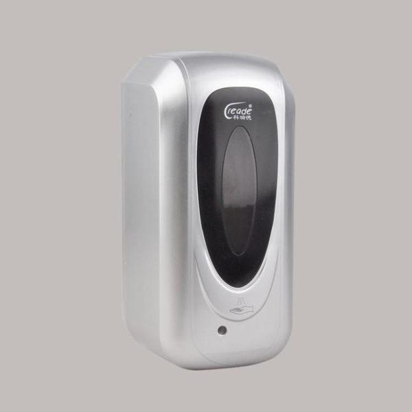 自動感應酒精消毒機手部消毒器食品廠殺菌噴霧式手部消毒器    智聯igo