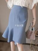 新款夏季韓版時尚氣質不規則開叉中長款雪紡魚尾包臀半身裙女 芊惠衣屋