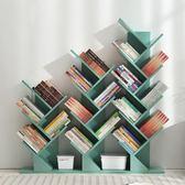 樹形書架置物架子簡約現代臥室簡易經濟型小書柜創意兒童書架落地WY