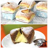 【奧瑪烘焙】北海道牛奶戚風蛋糕(8顆/盒)X1盒