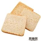 抱枕仿真面包坐墊靠墊微博同款吐司抱枕