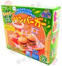 《松貝》知育果子創意DIY漢堡小達人22...