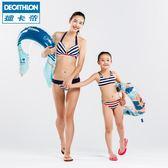 涼感迪卡儂兒童游泳圈寶寶腋下圈趴圈泳圈浮潛玩具成人及6歲以上SUBEA【非凡】