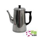 【大方牌】台灣製造咖啡壺 1.5L 可用電磁爐加熱 [ 大番薯批發網 ]