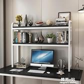 學生用桌上書架簡易兒童桌面小書架置物架辦公室書桌收納宿舍書櫃ATF 韓美e站