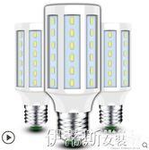 現貨出清-led燈泡LED燈泡家用節能燈泡E14螺口E27螺旋玉米燈球泡超亮室內照明光源 【5-28】