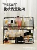 熱賣化妝品收納盒 化妝品置物架化妝品收納盒INS桌面化妝盒收納宿舍神器護膚化妝架 曼慕