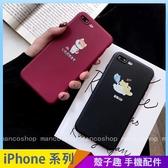 卡通萌犬 iPhone XS Max XR iPhone i7 i8 i6 i6s plus 手機殼 手機套 日系卡通柯基 保護殼保護套 全包邊軟殼