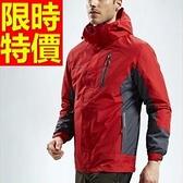 登山外套-防水透氣防風保暖情侶款滑雪夾克(單件)62y21[時尚巴黎]