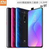 Xiaomi 小米 9T (6G/128G) 彈出新體驗 4800萬超廣角三鏡頭輕旗艦手機◆送小米手環3