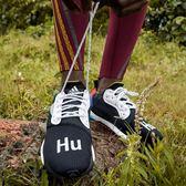 adidas Solar HU Glide M 黑 白 菲董 BOOST中底 Pharrell Williams 男鞋 運動鞋【PUMP306】 BB8041