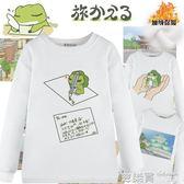 旅行的青蛙旅かえる周邊卡通圖片訂製衛衣加絨保暖情侶裝男女衣服 LM々樂買精品