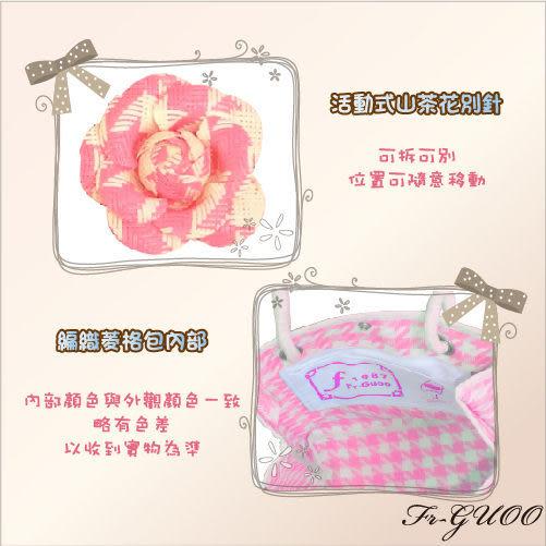 《家購網寢俱館》/法果輕時尚系列 – FRB506 編織菱格包(清新粉紅)