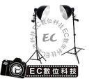 【EC數位】持續燈雙燈組 攝影燈罩雙燈組 E27燈頭 兩米雙燈架 27cm雙燈罩 補光燈雙燈組 PHT01