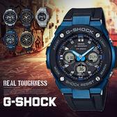 【最新款】G-SHOCK 強悍多功能運動錶 GST-S300G-1A2 太陽能 GST-S300G-1A2DR