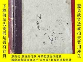 二手書博民逛書店Talnot s罕見Quantitative Chemical
