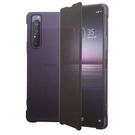 【免運費】SONY Xperia 1 II 原廠專用的時尚智能手機套 XQZ-CVAT 【紫色】