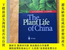 二手書博民逛書店The罕見Plant Life of China: Divers