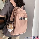 熱賣後背包 後背包新款韓版高中簡約百搭書包女大學生大容量初中生背包電腦包 coco